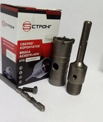 CTPOHR – STRONG – Serra Copo de Videa Para Concreto - 30 MM