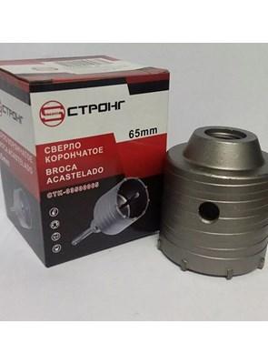 CTPOHR – STRONG – Serra Copo de Videa Para Concreto - 65 MM