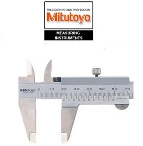 MITUTOYO - PAQUÍMETRO UNIVERSAL EM TITÂNIO 530 -114B-10 - 200mm-8 - GRADUÇÃO 0,05mm
