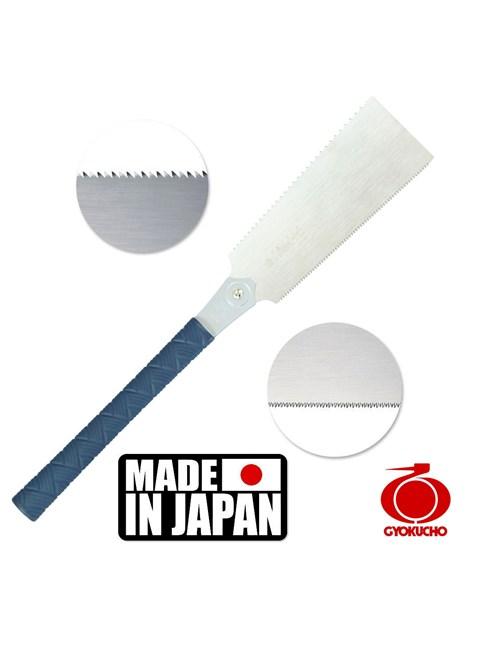 SERROTE GYOKUCHO - RYOBA BLUE HARD 210MM TPE - 665