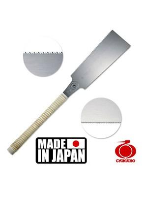 SERROTE GYOKUCHO - RYOBA BLUE HARD KOMAME 210MM - 649