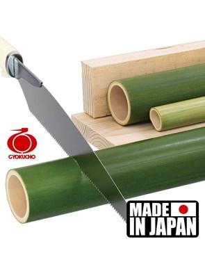 SERROTE GYOKUCHO - TAKEHIKI NOKO 240 MM - 420